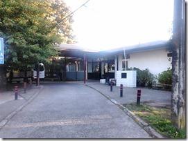 Hospital de Villarrica_2_thumb