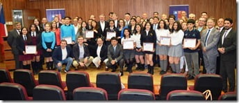 Municipalidad de Villarrica se adjudica nuevo Liceo Bicentenario (2)