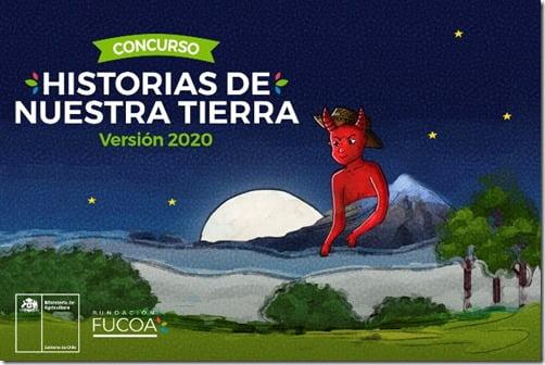 FOTO CONCURSO FUCOA (1)