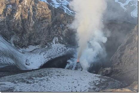 UFRO-proyectos-volcanes-1