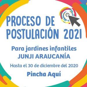 Junji postulaciòn 2021